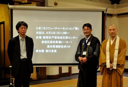 http://www.zenseikyo.or.jp/katsudo/%E3%83%96%E3%83%AD%E3%82%B0%E7%94%A81.jpg